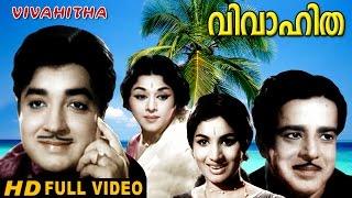 vivahitha Malayalam Full Movie HD