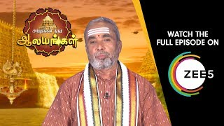 Arputham Tharum Alayangal | Episode - 1332 | Best Scene |21 May 2018 | Tamil Show