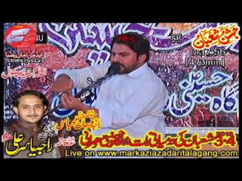 Zakir Shafqat raza  shafqat 3/4 shoban 2018 dharabi