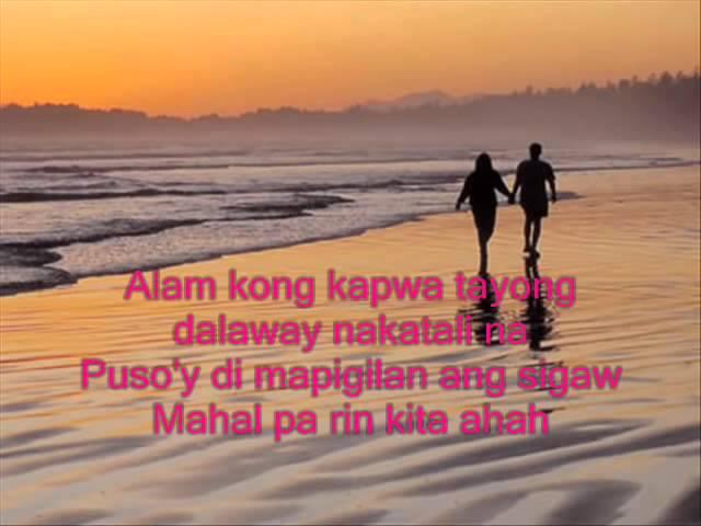 Sayang Sayang Sayang na Sayang by Aegis