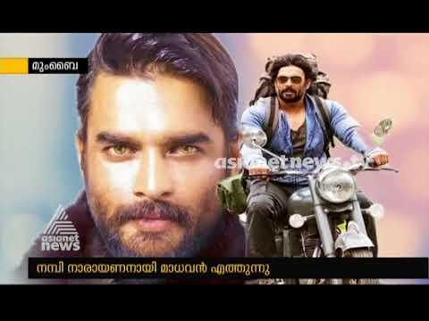 ISRO spycasea accuse Nambi Narayanan's life to be made as Film