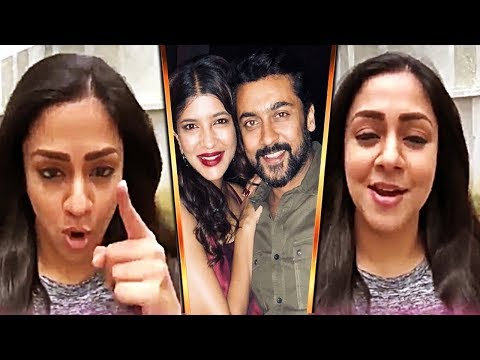 Wife Of Suriya | Jyothika Wishes For Suriya's Best Friend laksmi Manchu Movie 'Wife Of Ram'