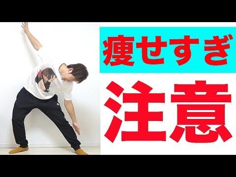 【ダイエット ダンス動画】絶対に痩せるダンスを一週間やり続けた効果がすごかった!  – Längd: 12:50.