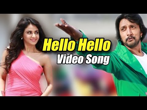 Hello Hello Full Video Song In Hd| Bachan Movie |  Sudeep, Bhavana,parul video