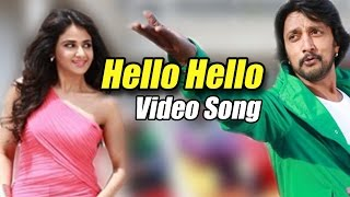 Bachchan - Hello Hello Full Video Song In HD| Bachan Movie |  Sudeep, Bhavana,Parul