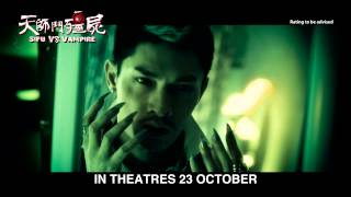 Sifu Vs Vampire Official Trailer