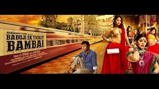 Babuji Ek Ticket Bambai I Official Trailer I Rajpal Yadav I Sudha Chandran I Bharati