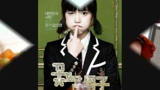 Slideshow of Boys before Flowers - Stand by Me