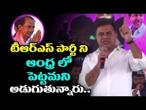 Minister KTR Speech At Cattle Distribution Program | Latest Political Updates | Indiontvnews