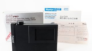 Mamiya 645 Pro Polaroid Back.