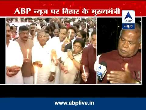 ABP News EXCLUSIVE: There were lapses which caused Patna stampede, admits CM Manjhi