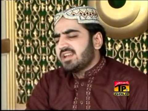 Maa Ki Shan  New Album 2010 By Shakeel Ashraf Qadri video