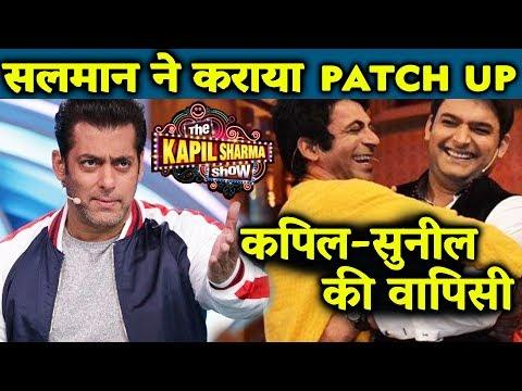 Kapil Sharma और Sunil Grover करेंगे एकसाथ The Kapil Sharma Show, Salman ने कराया PATCH UP thumbnail