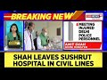 Home Minister Amit Shah Meets Cops Injured During Republic Day Violence | CNN News18