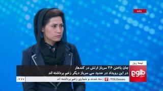 NIMA ROOZ: Taliban Ambush Kandahar Base, Kill Scores of Soldiers