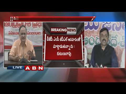 AP Planning Commission Deputy Chairman Kutumba Rao speaks to Media over BJP MP GVL Comments | Part 1