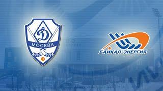 Динамо М : Байкал-Энергия