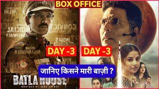 Mission Mangal vs Batla House,Mission Mangal Box Office Collection,Batla House Box Office Collection