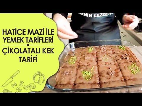 Çikolatalı Kek Tarifi - Kek Tarifi Videosu