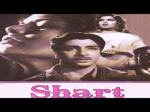 Shart (1954) Hindi Full Movie | Dipak, Shyama | Hindi Classic Movies