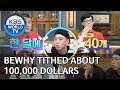 BewhY Tithed About 100,000 Dollars [Happy Together2019.07.25]