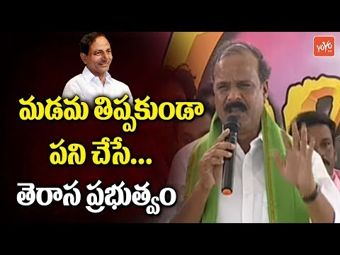 MLC Karne Prabhakar Speech at Inauguration of Lime Market | TRS Public Meeting at Nakrekal | YOYO TV