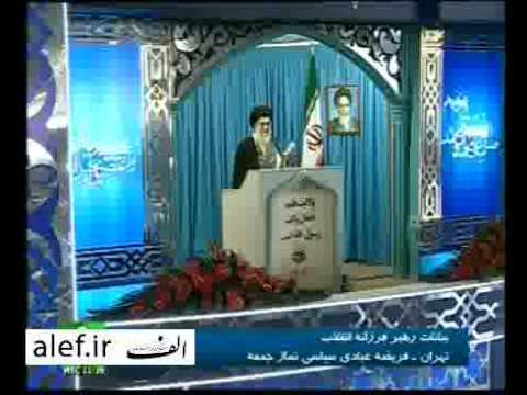 Ayatollah Khamenei Friday Prayers full speech [farsi]-feb 2012