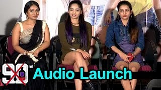 90ml Telugu Movie Audio Launch Event | Oviya | Simbu