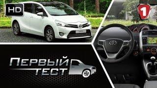 "Toyota Verso 2013. ""Первый тест"" (HD)."