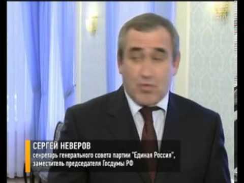 Ярославлю хотят урезать «дорожное» финансирование video