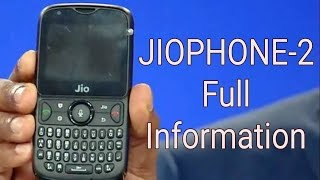 Jiophone 2 Flash sale start from 15 aug full information- Special news by Sharma Ji