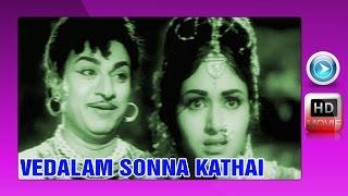 Vedalam Sonna Kathai   Super Hit Tamil Movie