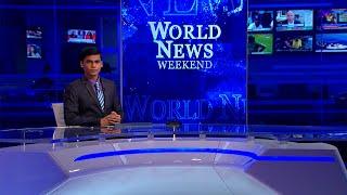 Ada Derana World News Weekend | 29th August 2020
