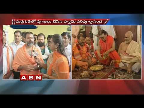 Swami Paripoornananda Visits Kanaka Durga Temple | Vijayawada