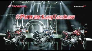 Introducing the New Honda CB125F #PowerKayTashan