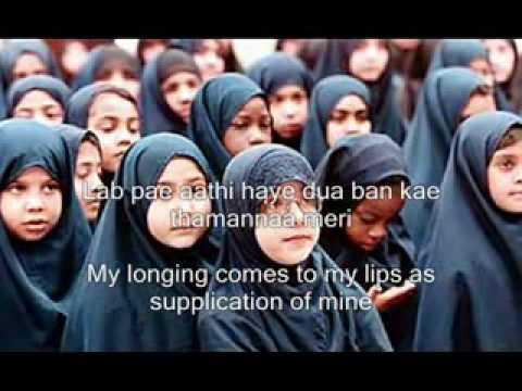 Lab pe aati hai dua   dua (prayer)   poet: allama iqbal