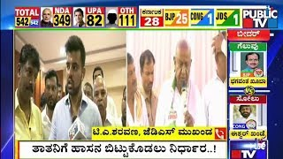 Prajwal Revanna's Resignation Decision Shows His Political Maturity: JDS MLC TA Sharavana