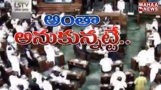 BJP Won Trust Vote in TDP No Confidence Motion Proceedings in Lok Sabha | Special Focus