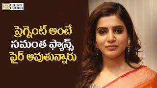 Shocking Rumour on Akkineni Samantha's Pregnant