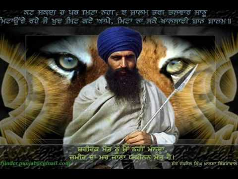 ( Dharna - 6 ) Sant Baba Ranjit Singh JI Dhadrian Wale