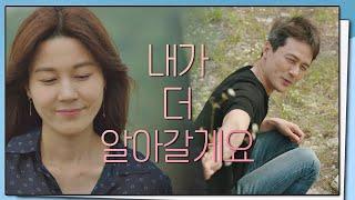 """김하늘(Kim Ha neul), 감우성(Kam Woo sung)을 향한 애절한 고백 """"당신을 더 알아갈게요"""" 바람이 분다(The Wind blows) 16회"""