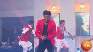ድምፃዊ ሰለሞን በየነ የኦሮምኛ አዲሱ ሙዚቃዉን በእሁድን በኢቢኤስ/Sunday With EBS Solomon Beyene Live Performance