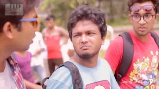 New Bangla  Natok 2016 'Bondhu Mane Masti' HD Ft  Allen Shuvro,Farhan Ahmed,Sayed Zaman