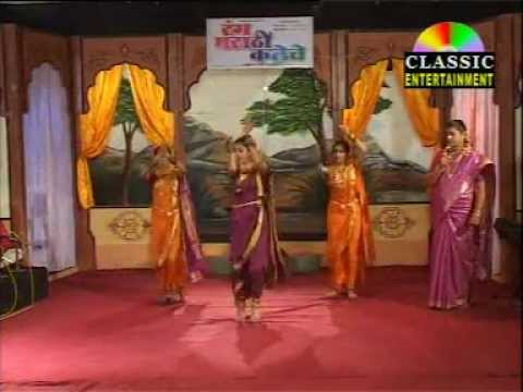 Kanha Bajvi Bansuri-Marathi Krishna Bhajan Of 2012 From New Album Rang Marathi Kaleche Part2