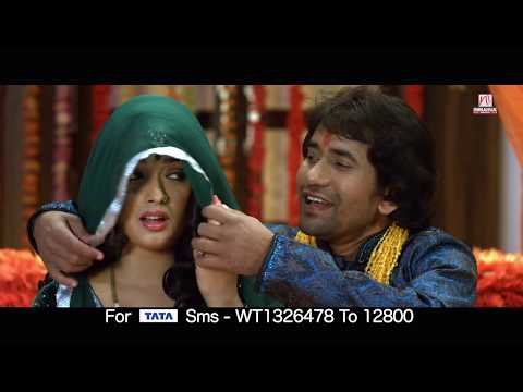 Jayeda Ye Jaan Full Song (nirahua Hindustani) video
