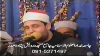 *Full* Sheikh Hajjaj Ramadhan Al-Hindawi - Pakistan - 2006