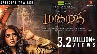 Bhaagamathie - Official Trailer | Anushka Shetty | Unni Mukundan | Ashok G | S S Thaman | 4K