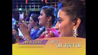 ibfa 2017 - Award in London 2017 Coming soon || Super Hit Full Show 2017 Pawan singh Shatrugun Sinha