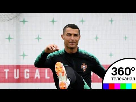 Сборная Португалии провела открытую тренировку на базе в Кратове