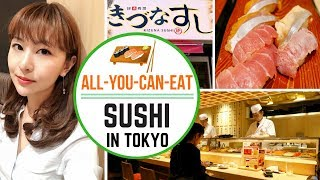 All-You-Can-Eat Sushi in Japan | TOKYO FOOD GUIDE
